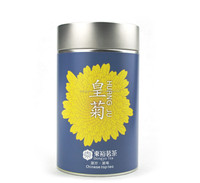 Chinese traditional medicine dried chrysanthemum flower tea chrysanthemum tea