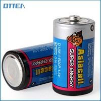 1.5v dry cell r20 size d dry cell the battery