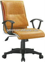 Fabric office chair with leather cover selling at a low price