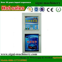 2014 CE coin /card operated self service car wash/self-service self service car washing machine