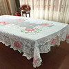 Printed Lace Tablecloth ,Table Decoration Floral Fabric