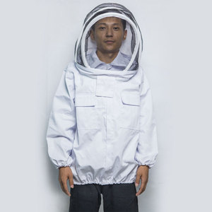 2018 Poultry farming safety suit factory directly supplies bee protective honey harvest lane w/veil ventilated beekeeping jacket