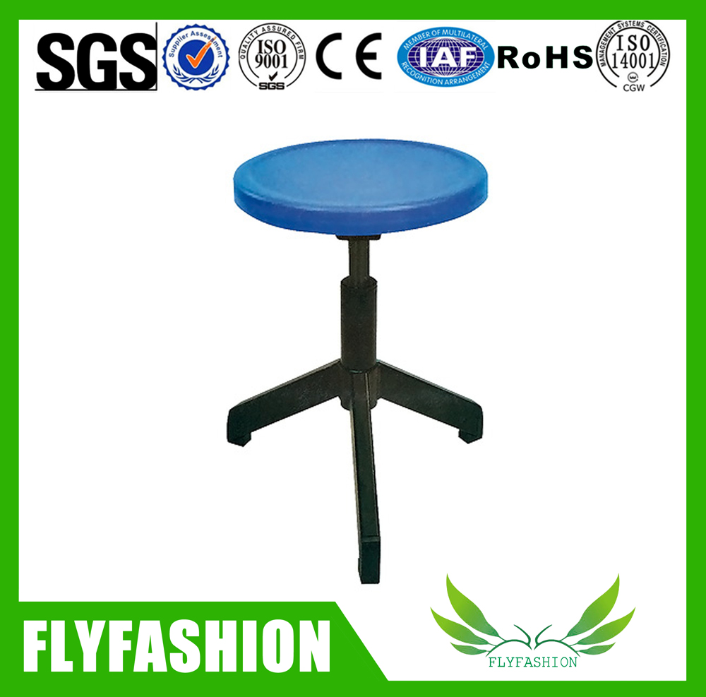 Used Height Adjustable Computer Chair Lab Stool (PC-36)