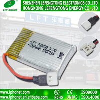 intrinsically safe battery 20C 3.7v 260mah lithium polymer battery for helicopter