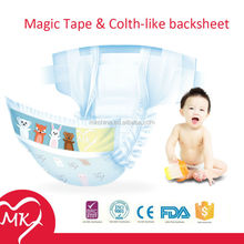 Cloth like backsheet breathable baby sona diapers