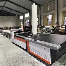 View larger image cnc industrial cloth cutting machine automatic fabric cutting table multilayer cutting machine 1-75mm cnc in