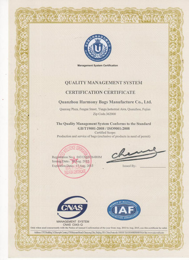 Company Overview - Quanzhou Harmony Bags Manufacture Co., Ltd.