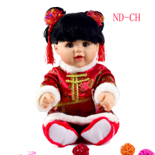 18 inch low price old fashion china doll toy wholesale