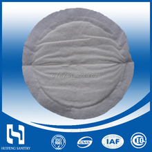 2017 disposable nursing pad absorbent breast pad factory