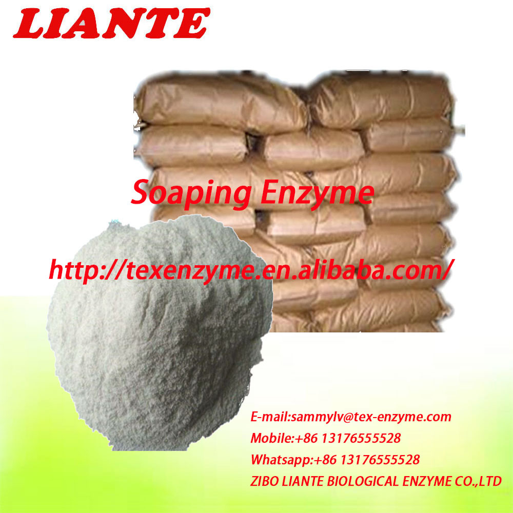 pro-environment Chemical Auxiliary Agent Soaping Enzyme LT-8M for dyeing mill