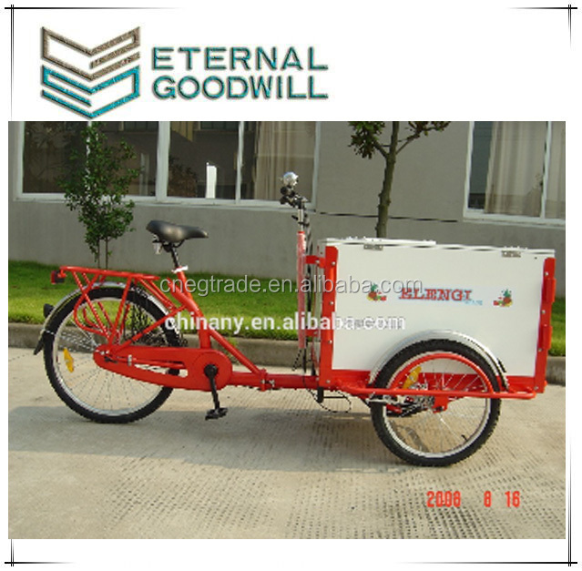 7 speeds cargo bike/tricycle /bicycle tricycle UB 9005B