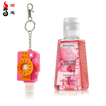 Silicone rubber hand gel sanitizer pocketbac holders with keychain