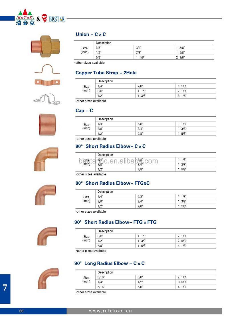 90 Long Radius Elbow C C Copper Tube Pipe Fitting Buy