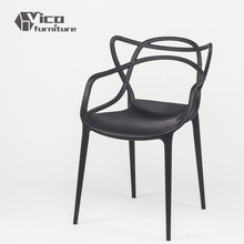 best price for living room bedroom restaurant famous design plastic PP modern designer chair