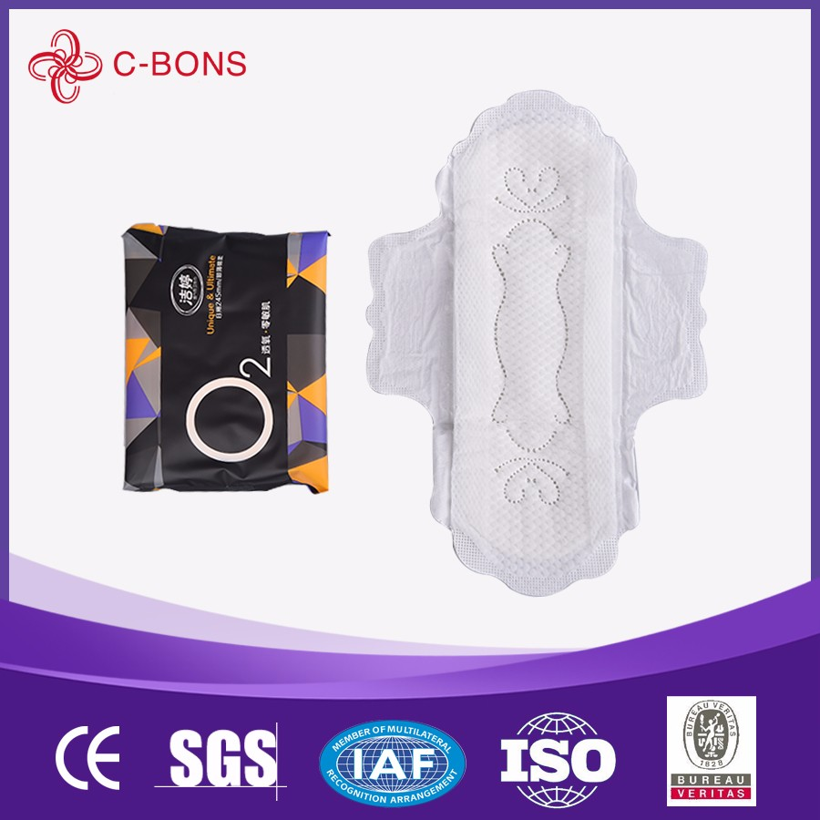 Disposable Breathable Sanitary Pad