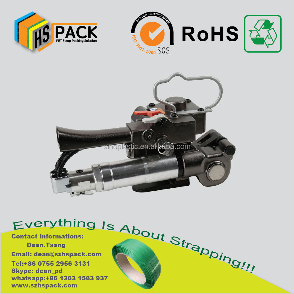NEW products pneumatic Strapping Tool HS-19S PET PP strap welding tool for raw cotton bale