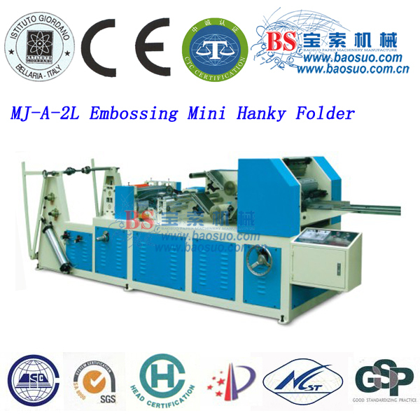 Printing Paper Napkin folder Machines