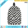Fashion stripe bag soft material backpack