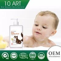 Delicate skin protection USDA Certificate first choice of hospitals Anti allergy tested organic baby body wash shower shampoo