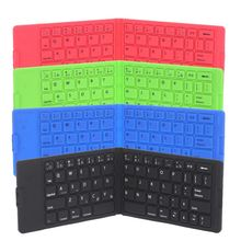Universal Mini Wireless Bluetooth 3.0 Folding Foldable Ultra-slim Silicone Keyboard for iPhone iPad Mac iOS Android Windows