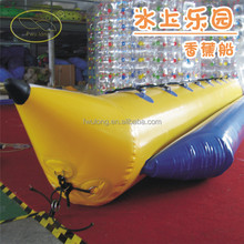 Inflatable Water park 2 Person Floating banana boat River Lake Pool New