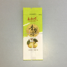 Small sugar sachet with paper add pe packaging for confectionary industry