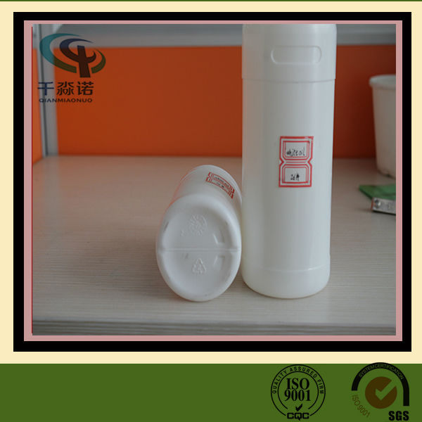 white paraffin oil