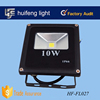 ip65 ultra-thin 10w outdoor led flood light