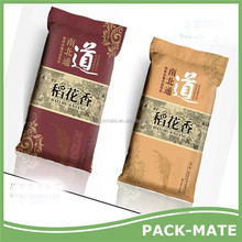2015 Rice Food Clear Small Plastic Vacuum Bags durable non woven rice packaging bags