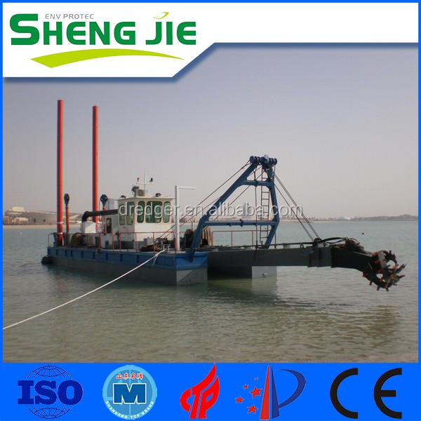 New 8 inch Hydraulic Cutter Suction Sand Pumping Dredger
