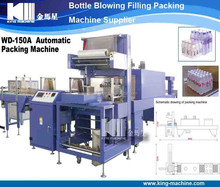 Pure water PET bottle packing machine