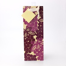 Luxury Matt Colorful Printing Wine Paper Bag,Kraft Wine Bottle Bag,Wine Bag