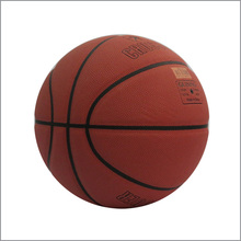 Personalized size 7 pvc laminated basketball