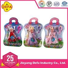 Promotion cheap plastic small baby toy dolls wholesalers