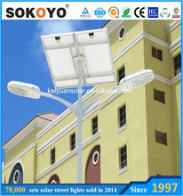 Satisfactory Prices Of Solar Street Lights/Solar Street Lamp 84W IP66 With Bridgelux LED Chip