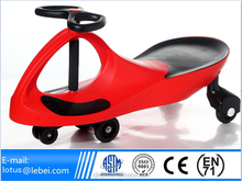 Top selling Lebei Most popular Best quality Kids PP and Iron material playing children swing car producer