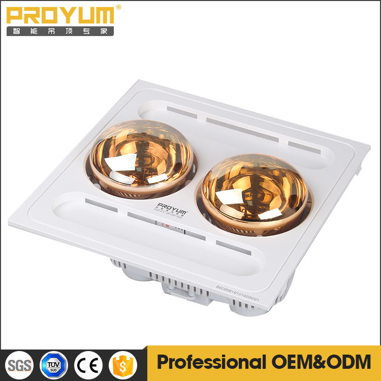 Ceiling mounted waterproof bathroom infrared golden lamp - Infrared bathroom ceiling heaters ...