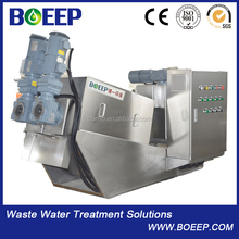 ISO9001 Sewage Sludge Dewatering Equipment For Poultry Farm