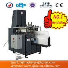 BSK-450A Book Casing In Machine
