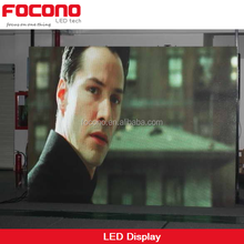 2015 China Hd P5 Led Display Screen Hot Xxx Photos