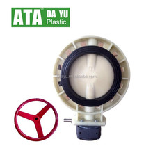 gear operated double flange wafer frpp universal butterfly manifold valve