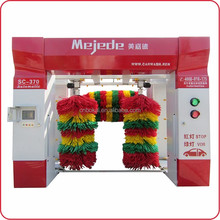 Top Quality Mobile Car Wash Equipment For Sale