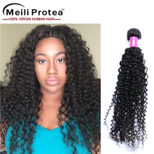 Alli <strong>Express</strong> Track My Orders Fast Shipping Various Styles Natural Color Virgin Brazilian Hair Weave