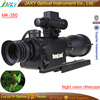 2014 made in china Gen 1 night vision weapon sight Gen1 hunting night vision rifle scope