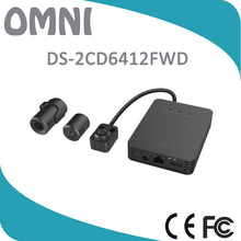 DS-2CD6412FWD 1.3MP WDR Mini Pinhole Covert Network USB Pinhole Camera