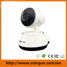 CCTV security protection 360 degree wireless wifi rotation ip camera