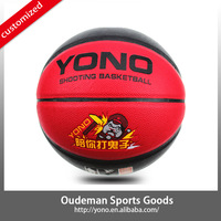 2015 YONO Official size PU leather basketball laminated PU basketball