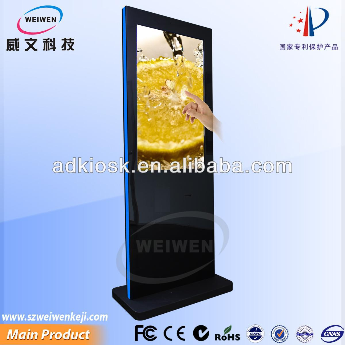 2014 New model ! 42 inch all in one pc Samsung lcd panel dual screen coin-operated kiosk with printer