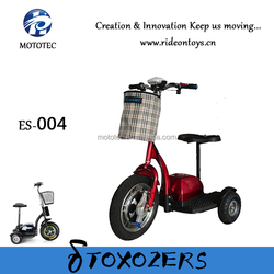 Chinese cheap adult tricycle Mobility scooter not fold bike 36V12A lead acid battery new three wheel with basket tricycle