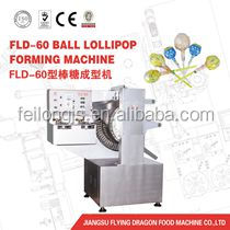 lollipop machine